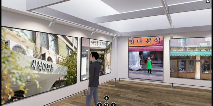 Bienvenue dans le nouveau musée virtuel 3D Alpha Quark réalisé par Artgence 3D